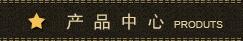 宁夏标牌制作作品展示